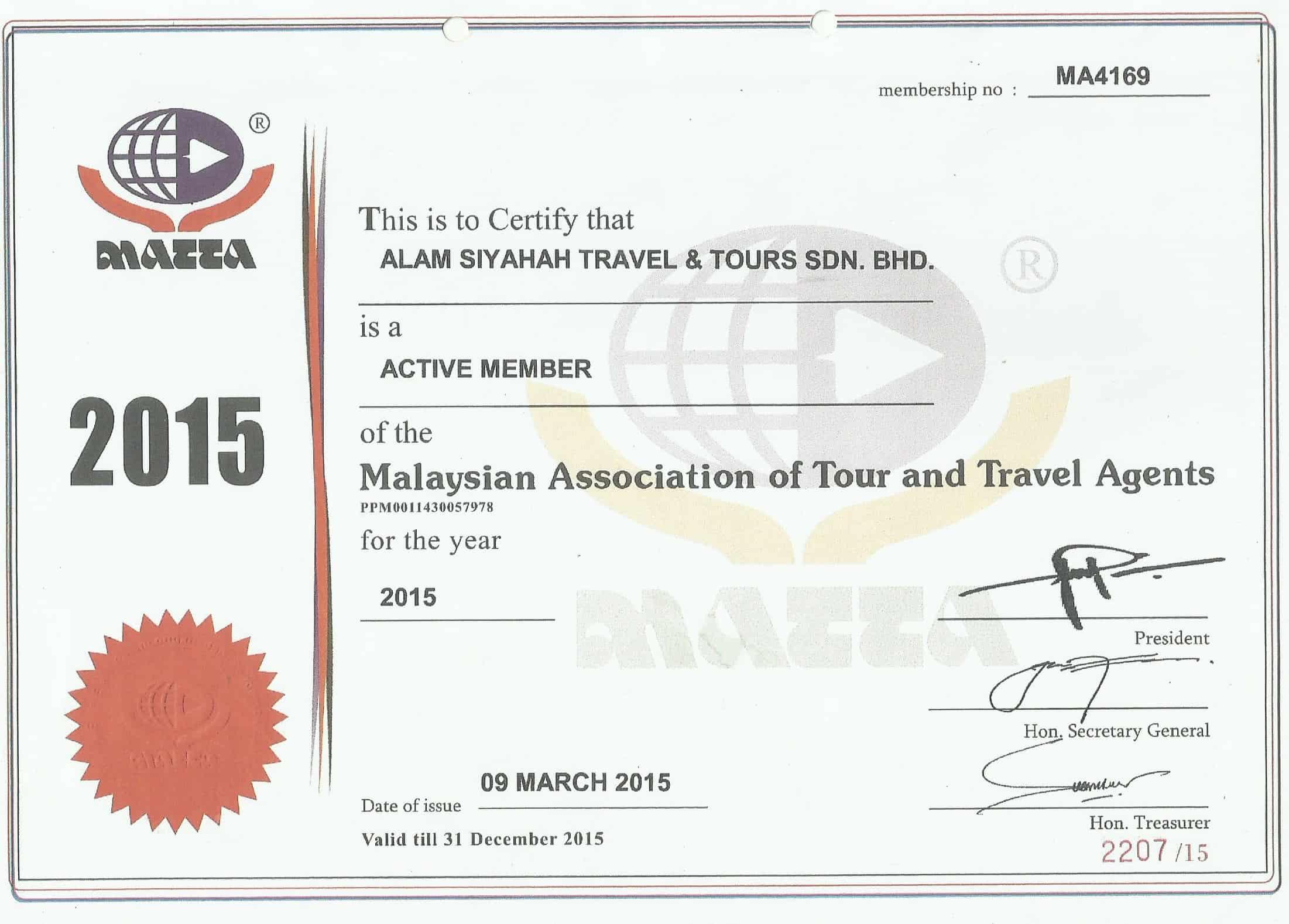 مكاتب سياحية في ماليزيا  مكتب سياحي معتمد في ماليزيا