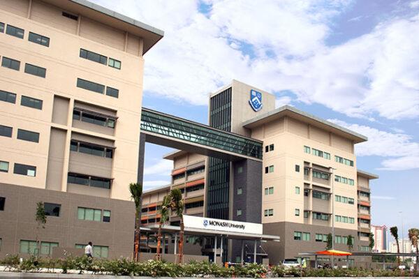 افضل جامعات ماليزيا - جامعة موناش ماليزيا